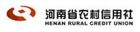 河南省農村信用社