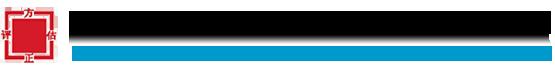 河南方正萬博體育首頁登錄資產萬博體育max手機登錄app咨詢有限公司